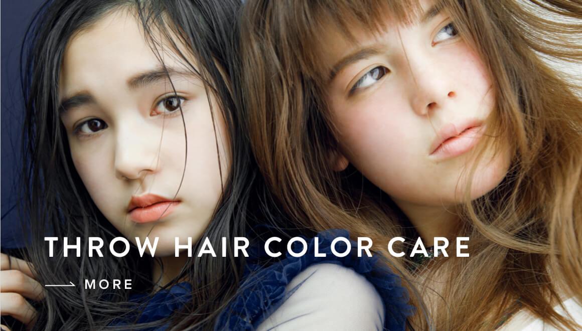 banner_haircare