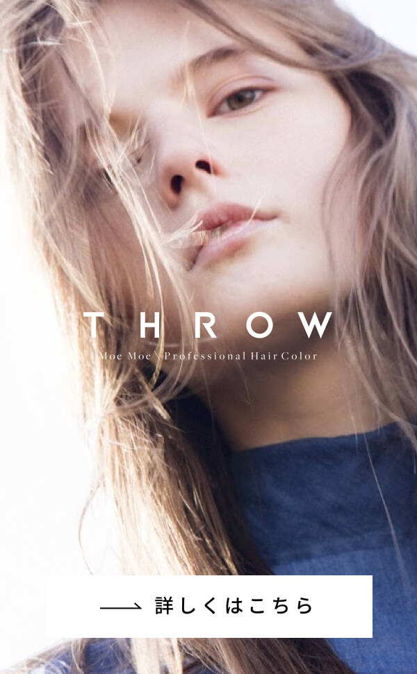 ABOUT THROW